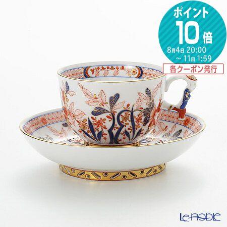 ヘレンド(HEREND) カントン CANTON 03364-0-21 ラージカップ&ソーサー ティーカップ おしゃれ かわいい 食器 ブランド 結婚祝い 内祝い