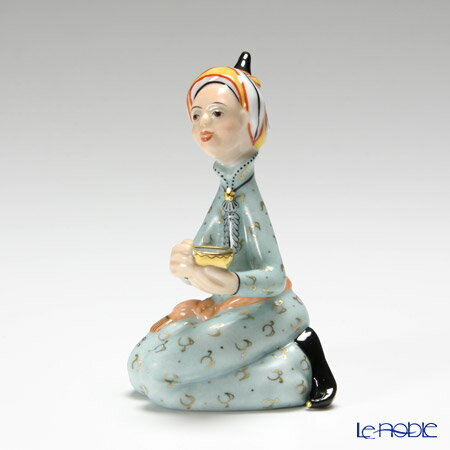 ヘレンド(HEREND)人形 15202-0-00 ペルシアン 少年【楽ギフ_包装選択】 置物 オブジェ フィギュリン インテリア
