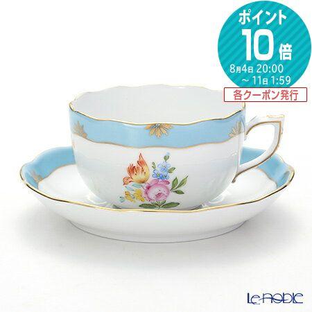 ヘレンド(HEREND) ローズチューリップ ブルー RTFB 20724-0-00 ティーカップ&ソーサー 200cc おしゃれ かわいい 食器 ブランド 結婚祝い 内祝い