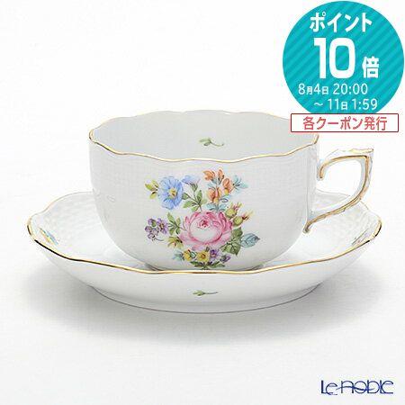ヘレンド(HEREND) サックスブーケ BS-10 00724-0-00 ティーカップ&ソーサー 200cc おしゃれ かわいい 食器 ブランド 結婚祝い 内祝い
