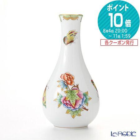 ヘレンド(HEREND) ヴィクトリア・ブーケ 07052-0-00 ベース 15.5cm ヴィクトリアブーケ VBO 花瓶 フラワーベース おしゃれ ギフト
