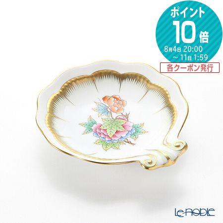 ヘレンド(HEREND) ヴィクトリア・ブーケ 07714-0-00 ディッシュ ヴィクトリアブーケ VBO プレート 皿 お皿 食器 ブランド 結婚祝い 内祝い