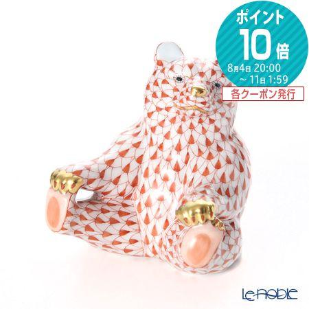 ヘレンド(HEREND)人形 05736-0-00 VH クマ VHコレクション 置物 オブジェ フィギュリン インテリア