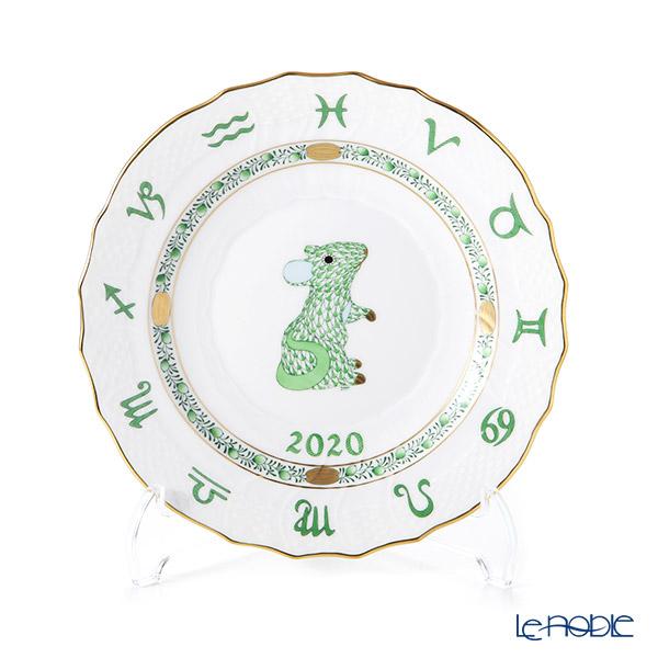 ヘレンド(HEREND) イヤーズプレート 2020年/令和2年 子(ネズミ) 【プレート立て付】 イヤープレート 記念品