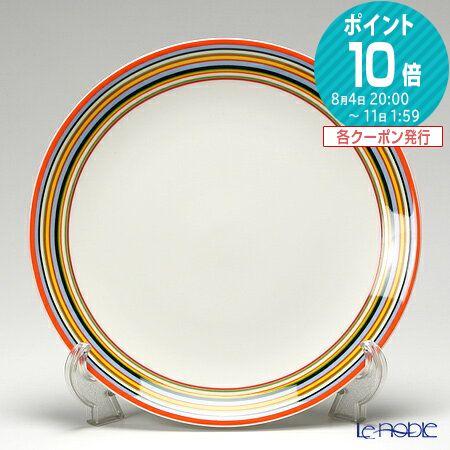 イッタラ iittala 食器 北欧 オリゴ プレート 皿 舗 激安通販販売 お皿 ブランド 内祝い 26cm オレンジ 結婚祝い