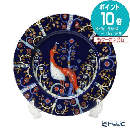 イッタラ iittala 食器 北欧 保障 業界No.1 タイカ プレート 皿 お皿 22cm ブランド 内祝い ブルー 結婚祝い