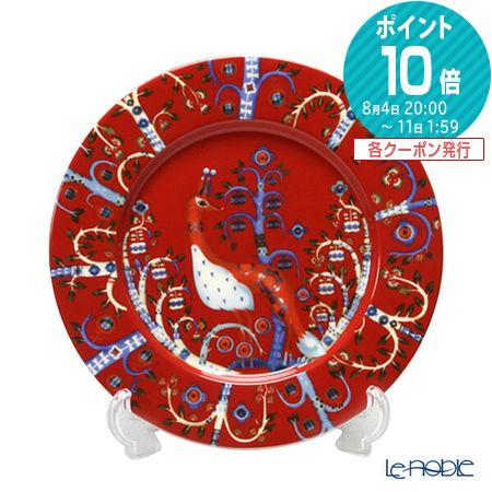 イッタラ iittala 食器 北欧 期間限定 タイカ プレート 皿 ブランド 内祝い 22cm 結婚祝い お皿 レッド 開店記念セール