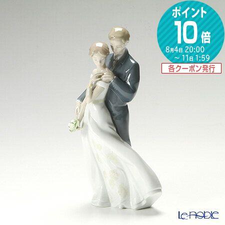 新しいコレクション リヤドロ 幸せのはじまり 08274 リアドロ LLADRO 記念品 結婚祝い 置物 オブジェ 人形 フィギュリン インテリア, 遊恵盆栽 493b2267