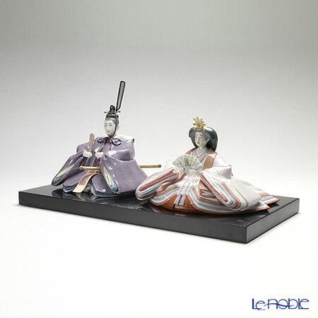リヤドロ 雛人形 親王飾り 08505 リアドロ LLADRO 記念品 節句人形 ひな人形 五月人形 置物 オブジェ フィギュリン インテリア