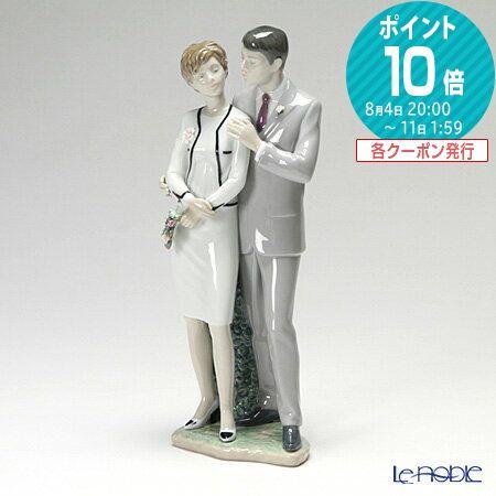 リヤドロ 誓いの日 08633 リアドロ LLADRO 記念品 結婚祝い 置物 オブジェ 人形 フィギュリン インテリア