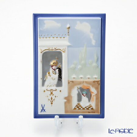 マイセン (Meissen) 陶板 千夜一夜 930011/9p312 塔の上の王子様と王妃 15×10cm【楽ギフ_包装選択】 アラビアンナイト