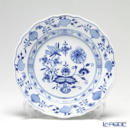 マイセン (Meissen) ブルーオニオン 800101/00472 プレート 20cm 皿 お皿 食器 ブランド 結婚祝い 内祝い