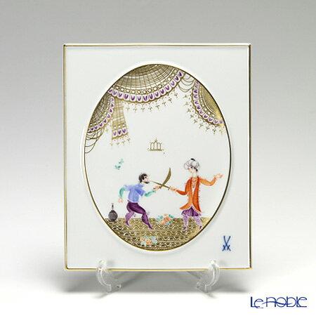 マイセン (Meissen) 陶板 680710/53n32 アラビアンナイト 18×15cm Motiv No.15【楽ギフ_包装選択】