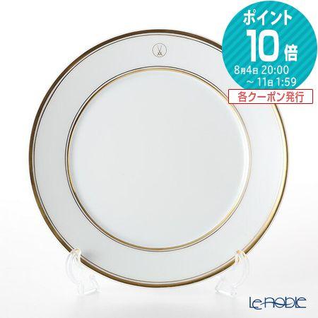 マイセン (Meissen) スウォード ラグジュアリーゴールド 99A367-41473 スターター&デザートプレート 22cm 皿 お皿 食器 ブランド 結婚祝い 内祝い