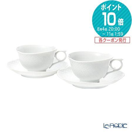 マイセン (Meissen) 波の戯れホワイト 000001/29633 ティーカップ&ソーサー 170cc ペア【楽ギフ_包装選択】 白 食器 おしゃれ ブランド