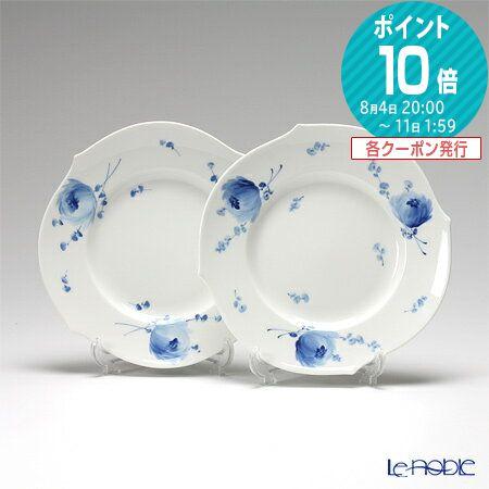 マイセン (Meissen) 青い花 614701/28470 プレート 19cm ペア【楽ギフ_包装選択】 皿 食器 おしゃれ ブランド