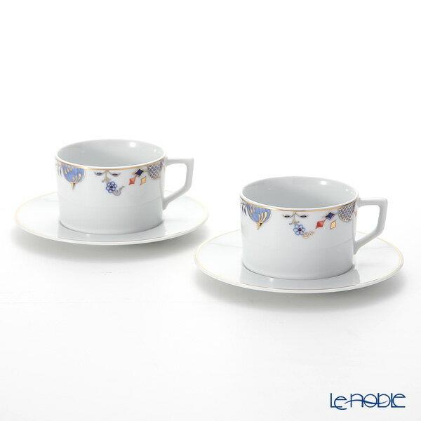 マイセン (Meissen) ノーブルブルー 802190-41582(572/98A077-41562) コーヒーカップ&ソーサー 180ml (オニオンエッジ) ペア コーヒ―カップ おしゃれ かわいい 食器 ブランド 結婚祝い 内祝い