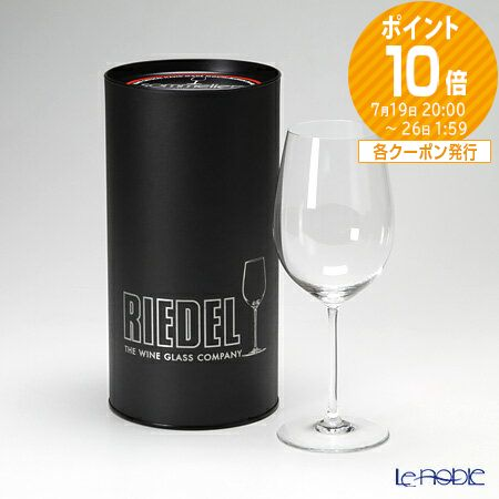 受注生産品 リーデル RIEDEL ワイングラス 送料無料カード決済可能 赤ワイン ギフト 食器 ブランド 結婚祝い ソムリエ 00 クリュ グラン 4400 1脚 内祝い ボルドー