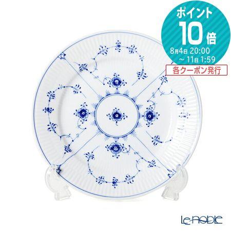 ロイヤルコペンハーゲン Royal 国内在庫 Copenhagen 北欧 ブルーフルーテッド プレイン 贈呈 プレート 皿 お皿 食器 ブランド 1101620 内祝い フルーテッド ブルー 19cm 結婚祝い フラット 1017199