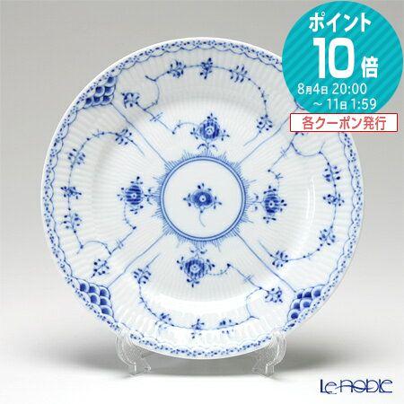 ロイヤルコペンハーゲン 新品未使用 Royal Copenhagen 北欧 ブルーフルーテッド 低廉 ハーフレース プレート 皿 お皿 食器 ブルー 19cm 内祝い ブランド フラット フルーテッド 1017222 1102620 結婚祝い