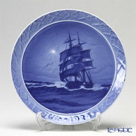 【ポイント10倍】ロイヤルコペンハーゲン (Royal Copenhagen) イヤープレート 1924年/大正13年 「海上のクリスマスの星」 北欧 クリスマスプレート 記念品