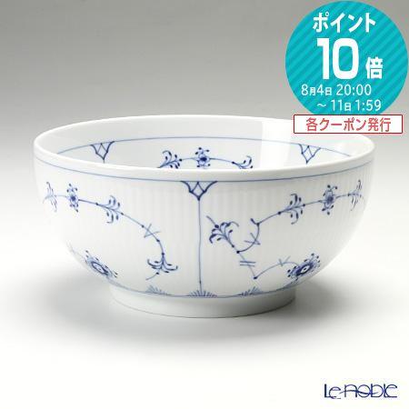 ロイヤルコペンハーゲン (Royal Copenhagen) ブルー フルーテッド プレイン ボウル 18×8.5cm 1101456/1017190 北欧 ブルーフルーテッド 食器 ブランド 結婚祝い 内祝い