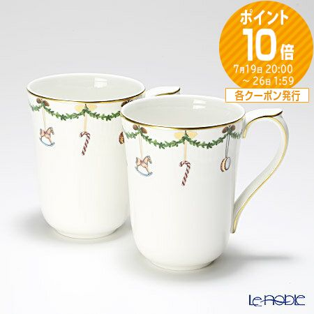 ロイヤルコペンハーゲン お求めやすく価格改定 Royal Copenhagen 北欧 スターフルーテッド クリスマス マグカップ おしゃれ かわいい 2503497 新品 結婚祝い 350ml ブランド 内祝い マグ ペア 1017449 食器