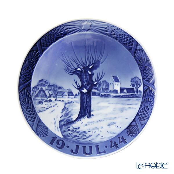ロイヤルコペンハーゲン (Royal Copenhagen) イヤープレート 1944年/昭和19年 「デンマークの代表的な冬の風景」【楽ギフ_包装選択】 北欧 クリスマスプレート 記念品