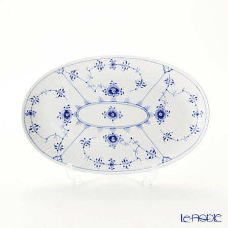 ロイヤルコペンハーゲン (Royal Copenhagen) ブルー フルーテッド プレイン オーバルディッシュ 23.5×15cm 1101356/1016759 北欧 ブルーフルーテッド プレート 皿 お皿 食器 ブランド 結婚祝い 内祝い