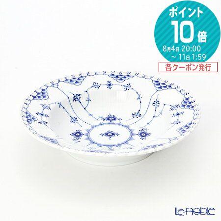 ロイヤルコペンハーゲン (Royal Copenhagen) ブルー フルーテッド フルレース プレート(ディープ) 23cm 1103605【楽ギフ_包装選択】 北欧 ブルーフルーテッド 皿 食器 おしゃれ ブランド