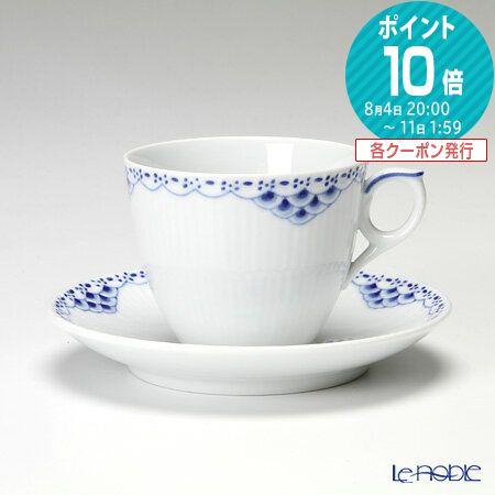 ロイヤルコペンハーゲン Royal Copenhagen 北欧 プリンセス ブルー 人気急上昇 コーヒ―カップ おしゃれ かわいい 170cc コーヒーカップ ブランド 1104071 25%OFF 内祝い 食器 結婚祝い ソーサー 1017246