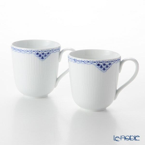 ロイヤルコペンハーゲン Royal 数量は多 Copenhagen 北欧 プリンセス ブルー マグカップ おしゃれ かわいい 結婚祝い ブランド マグ ペア 内祝い 280ml 食器 1104919 信憑