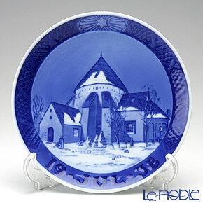 ロイヤルコペンハーゲン (Royal Copenhagen) イヤープレート 1938年/昭和13年 「ウスタラースの半円形の教会」 北欧 クリスマスプレート 記念品