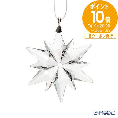 9d5a0f6fe le-noble: Swarovski little star ornament SWV5-257-592 17AW (2017-limited  industrial goods) Swarovski Christmas decoration decoration | Rakuten  Global Market