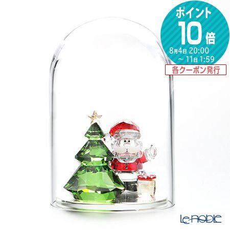 スワロフスキー ガラス鐘 クリスマスツリーとサンタ SWV5-403-170 18AW Swarovski 置物 オブジェ インテリア