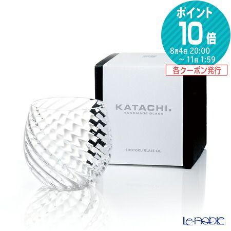 松徳硝子 ギフト 新色追加して再販 酒器 KATACHI. グラス ガラス タンブラー 結婚祝い 260cc Q-03:斜紋 食器 贈り物 ブランド 内祝い