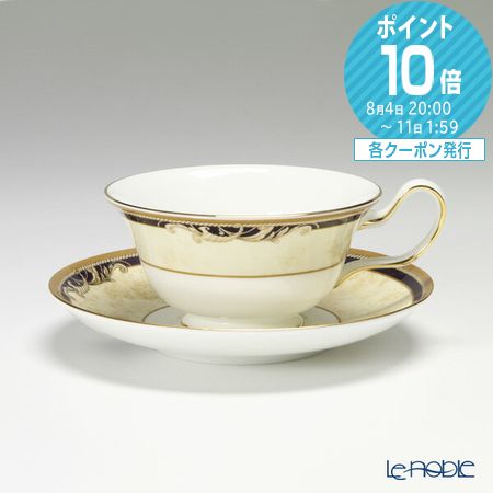 Le Noble Rakuten Global Market Wedgwood Wedgwood Cornucopia Tea
