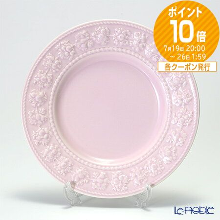 ウエッジウッド Wedgwood 結婚祝い 内祝い お祝い フェスティビティ 新品未使用 プレート 食器 お皿 21cm ウェッジウッド ピンク 物品 ブランド 皿