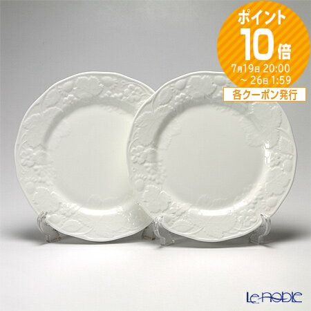 海外並行輸入正規品 ウエッジウッド Wedgwood 結婚祝い 内祝い 送料無料でお届けします お祝い ストロベリー バイン 白 プレート ブランド ペア お皿 28cm 食器 皿 ウェッジウッド