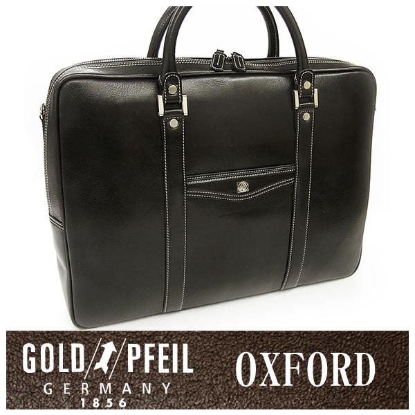 GOLD PFEIL 「ゴールドファイル」 オックスフォード ブリーフケース 901504【ブラック】【楽ギフ_包装選択】