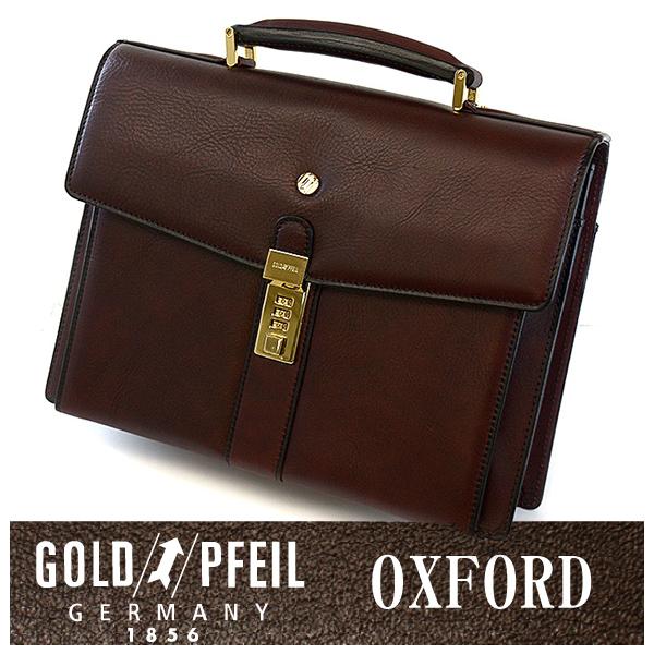 GOLD PFEIL 「ゴールドファイル」 オックスフォード かぶせB5ブリーフ 901501【ワイン】【楽ギフ_包装選択】