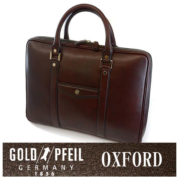 GOLD PFEIL 「ゴールドファイル」 オックスフォード A4ブリーフケース 901507【ワイン】【楽ギフ_包装選択】