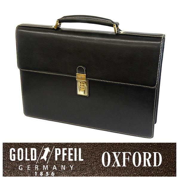 GOLD PFEIL 「ゴールドファイル」 オックスフォード かぶせブリーフケース 901508【クロ】【楽ギフ_包装選択】