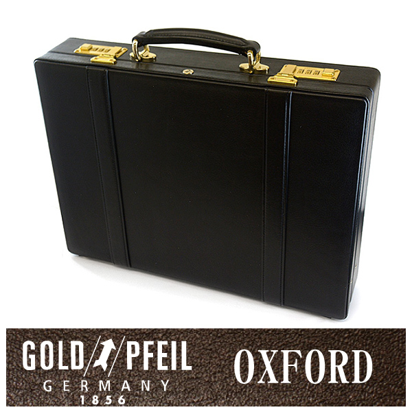 GOLD PFEIL 「ゴールドファイル」 オックスフォード アタッシュケース 901509【クロ】【楽ギフ_包装選択】
