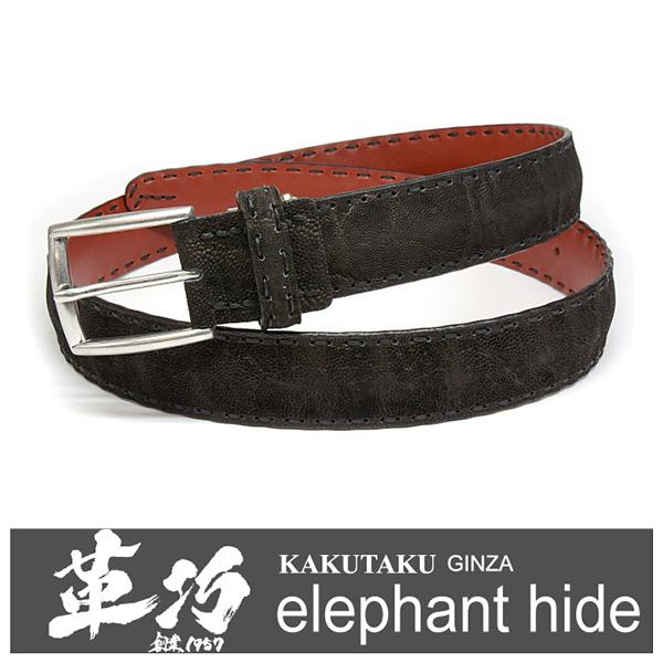 KAKUTAKU 「革巧」 35mm幅 象革 ピン式 ベルト NB50430【クロ】【楽ギフ_包装選択】
