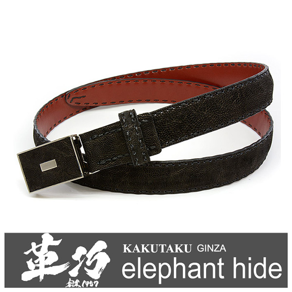 KAKUTAKU 「革巧」 30mm幅 象革 コロ式 NB50525【クロ】【楽ギフ_包装選択】