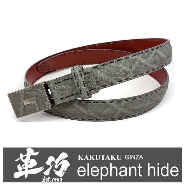 KAKUTAKU 「革巧」 30mm幅 象革 コロ式 NB50525【グレー】【楽ギフ_包装選択】