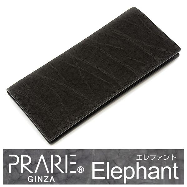 プレリー財布 PRAIRIE GINZA 「プレリーギンザ」 【クロ】Elephant(エレファント) 長財布(小銭なし) NPM1136【楽ギフ_包装選択】