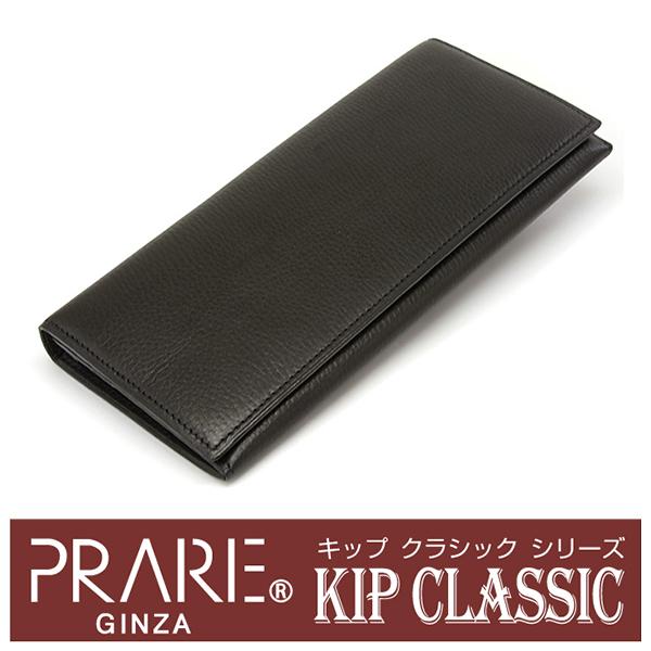 プレリー財布 PRAIRIE GINZA 「プレリーギンザ」 【ブラック】Kip Classic(キップクラシック) 長財布 NPM2025【楽ギフ_包装選択】