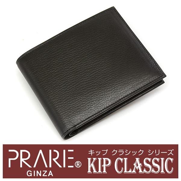 プレリー財布 PRAIRIE GINZA 「プレリーギンザ」 【ブラック】Kip Classic(キップクラシック) 二つ折り財布(小銭なし) NPM2222【楽ギフ_包装選択】